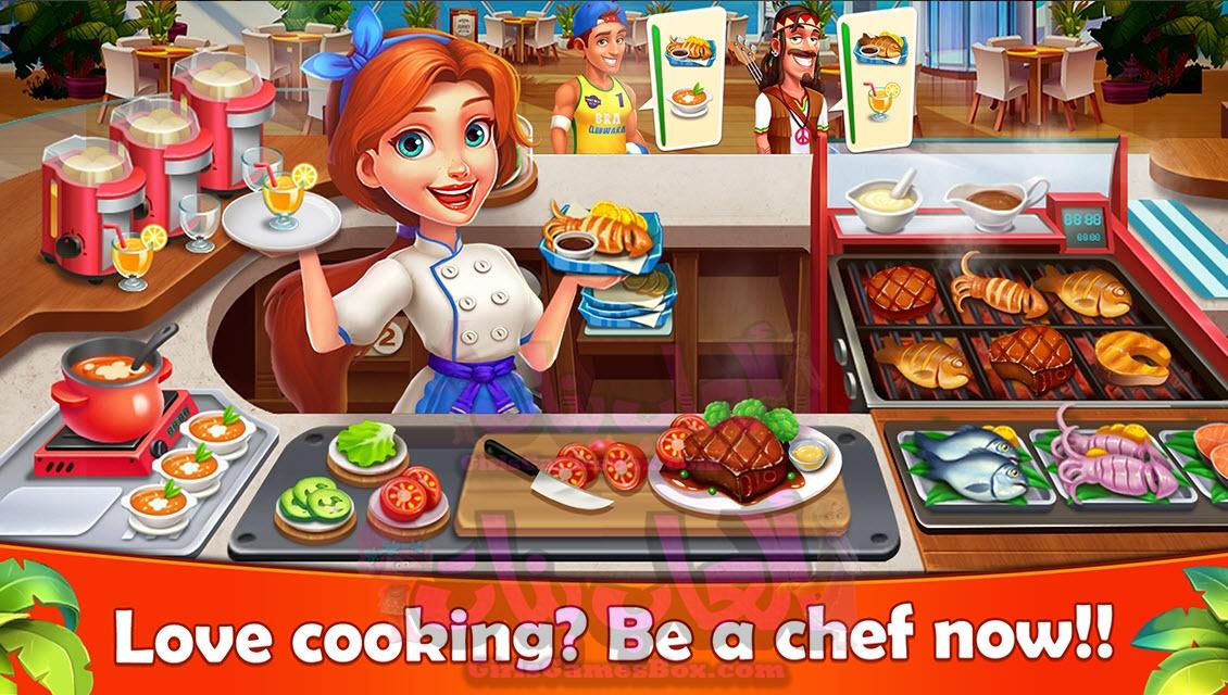 لعبة طبخ الدجاج من الداخل
