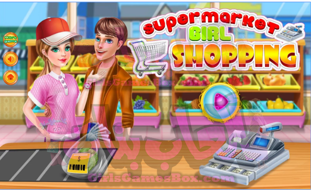 لعبه فتاه العاب سوبر ماركت للتسوق العاب بنات ستايل