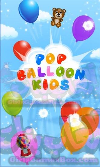 لعبه فرقعه البالونات للاطفال العاب بنات ستايل