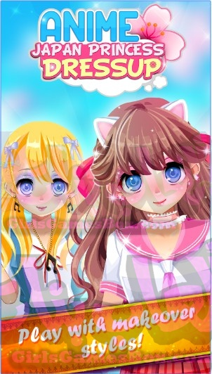 لعبه انمي اليابان الاميره لبسي العاب تلبيس بنات