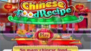 Photo of لعبة صانع الطعام الصيني – السنة القمرية الجديدة الطبخ