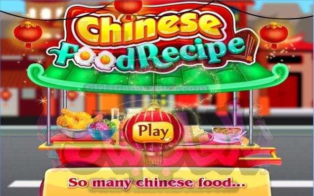 keyword لعبة صانع الطعام الصيني - السنة القمرية الجديدة الطبخ العاب طبخ