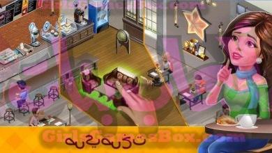Photo of لعبة المقهى: الوصفات والقصص