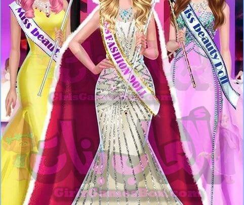 لعبة أزياء دمية - ملكة جمال العاب بنات ستايل