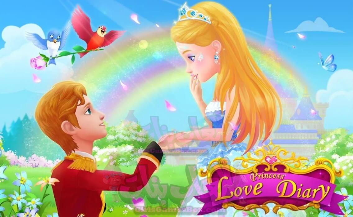 تحميل لعبة Princess Love Diary