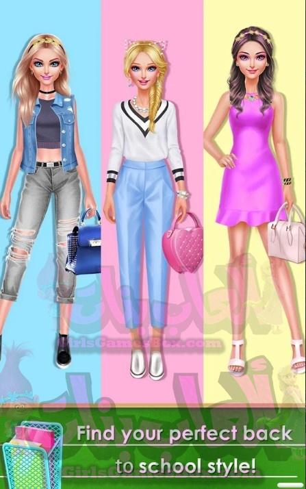 تحميل لعبة Fashion Daily - Back to School