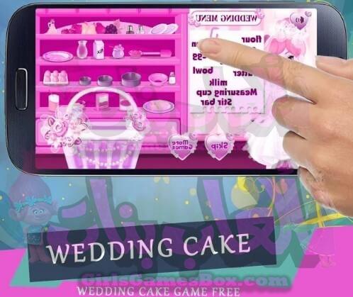 لعبة Wedding cake