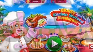 Photo of تحميل لعبة مجنون المطبخ اكلات بحرية للاندرويد الاصدار الاخير مجانا