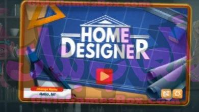 تحميل لعبة Home Designer