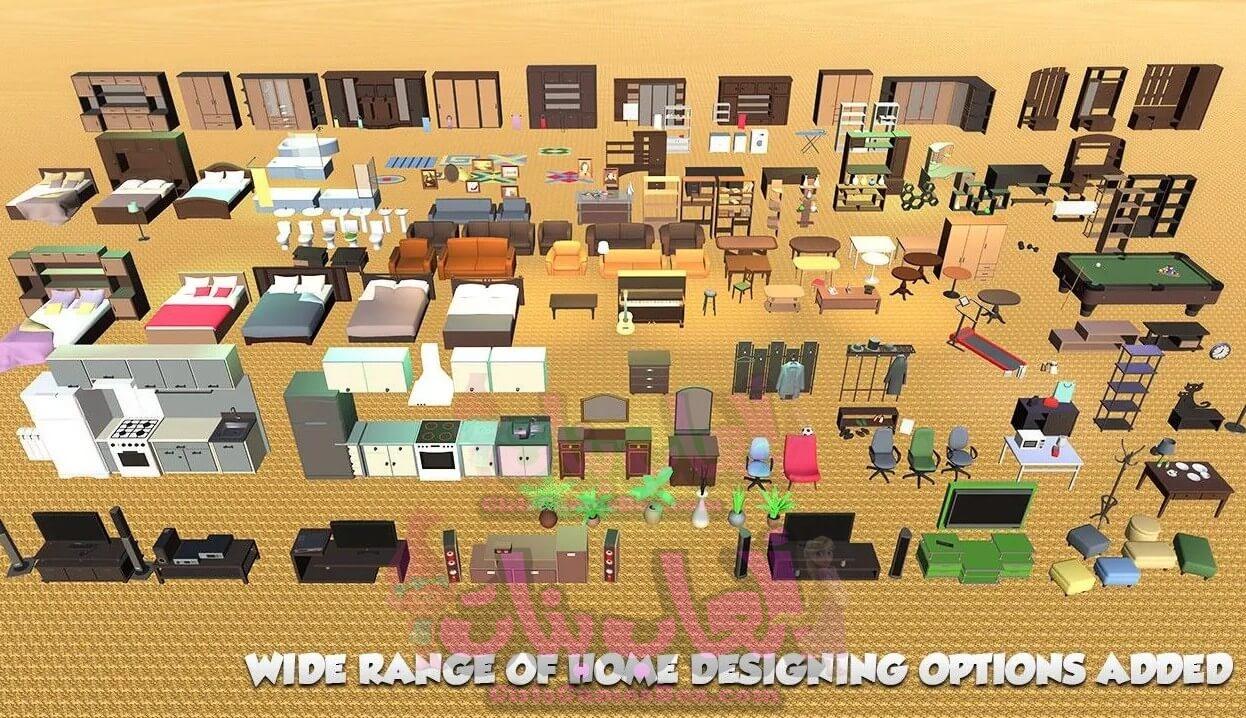 تحميل لعبة منزل زعنفة: منزل تصميم ألعاب
