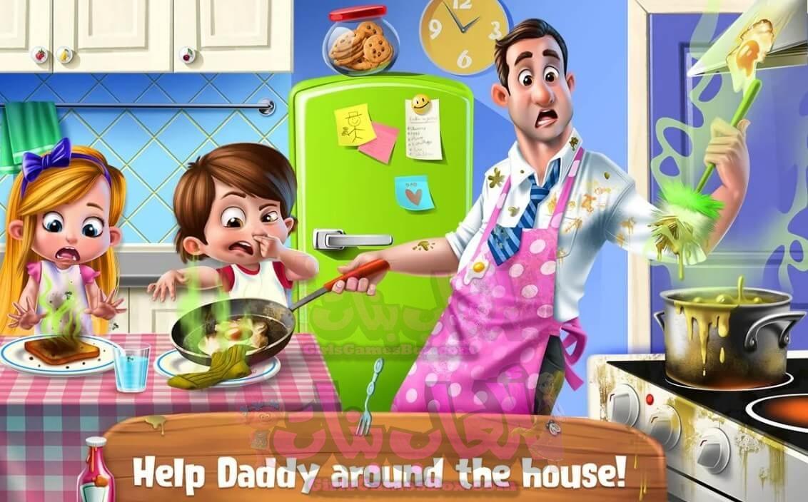 تحميل لعبة Daddy's Little Helper