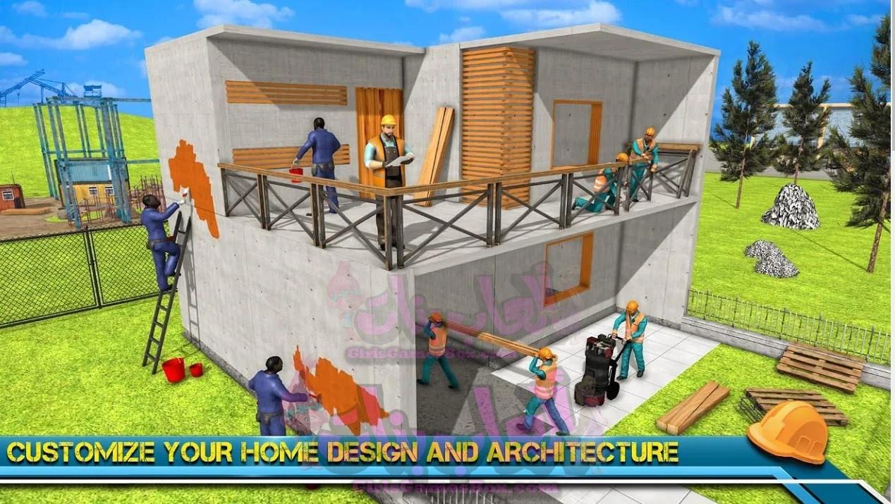 تحميل لعبة تصميم المنزل الحديث والبيت ألعاب البناء