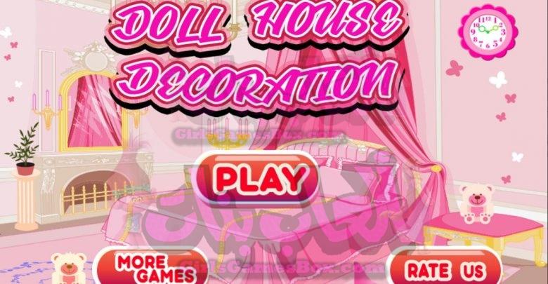 تحميل لعبة Doll House