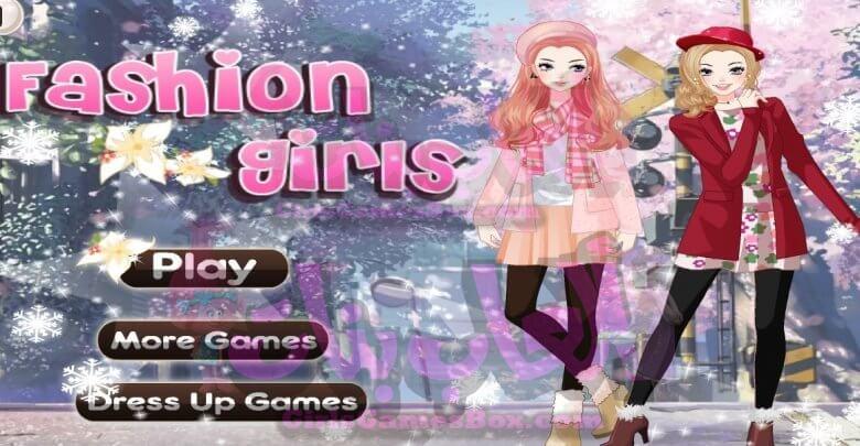 تحميل لعبة تلبيس و مكياج : العاب بنات