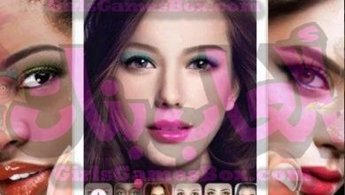 Photo of تحميل لعبة YouCam Makeup للاندرويد برابط رسمي مجانا