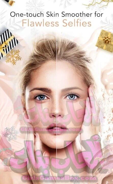 تحميل لعبة YouCam Makeup