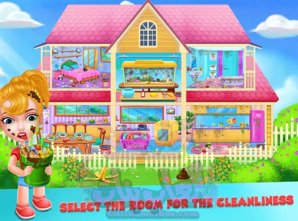 تحميل لعبة الحفاظ على منزلك نظيفة