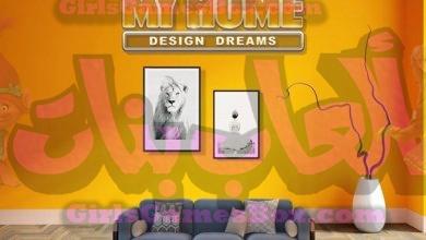Photo of تحميل لعبة My Home – Design Dreams العاب اندرويد برابط رسمي مجانا